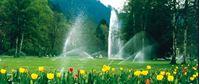 Bild för kategori GARDENA Bevattning