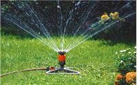 Bild för kategori GARDENA Vattenspridare Sprinklerslangar & Fuktslangar