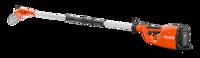 Bild på HUSQVARNA 120iTK4-P Stångsåg Komplett