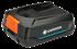 Bild på GARDENA Systembatteri P4A PBA 18 V/45 14903-20