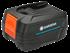 Bild på GARDENA Systembatteri P4A PBA 18 V/72 14905-20